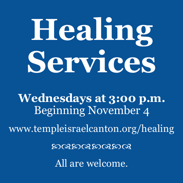 square-healingservices